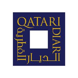 qatari-diar-logo-thumb-250x250